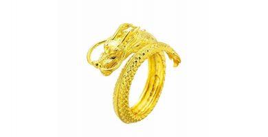 anillos de dragones oro dragon draco